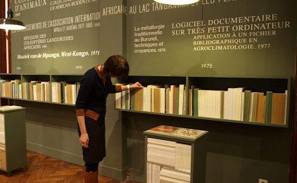 Africamuseum@ Bozarslide02